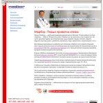 Разработка сайта для частной Медибор
