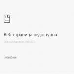 Проблемы с доступностью сайтов на BeGet