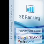 Cкрипт-версия SE Ranking Standalone