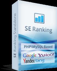 SE Ranking Standalone