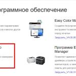 Как разблокировать издателя чтобы установить драйвер сканера Samsung SCX-4100
