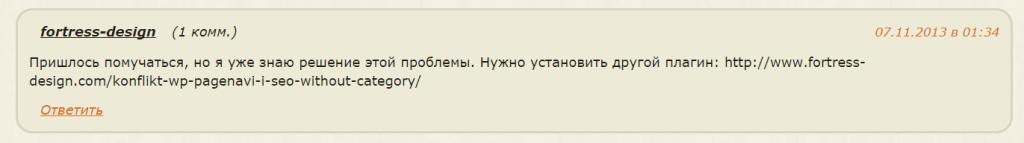 alaev-blog-comment