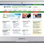 Продан новый Apple MacBook Air 11″ со скидкой и официальной гарантией