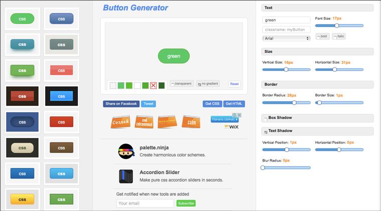 button_generator_2