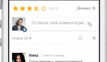 comments-sm2_ru