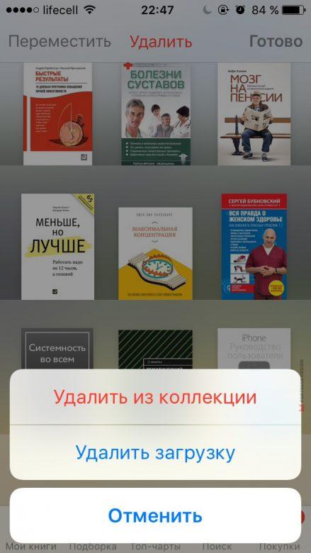 del-ibook-4