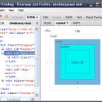 Плагины Firefox для веб-разработчика