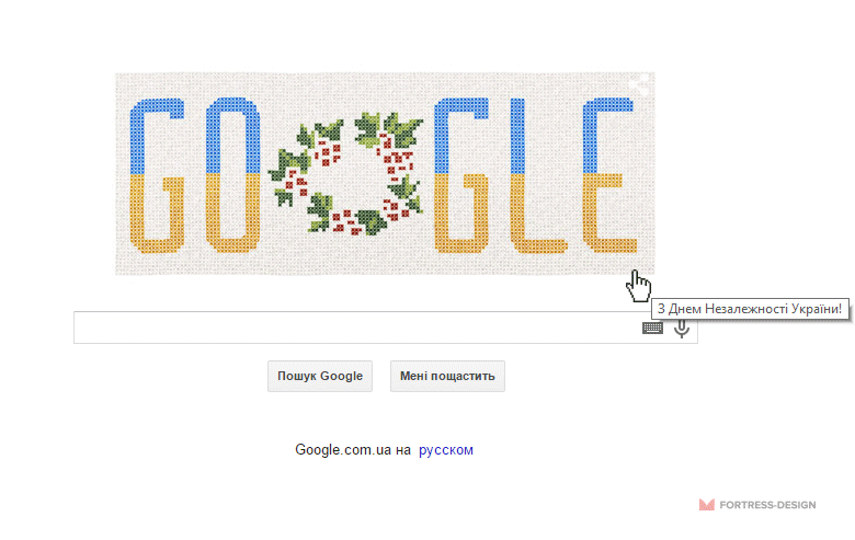 google-den-nezavisimosti