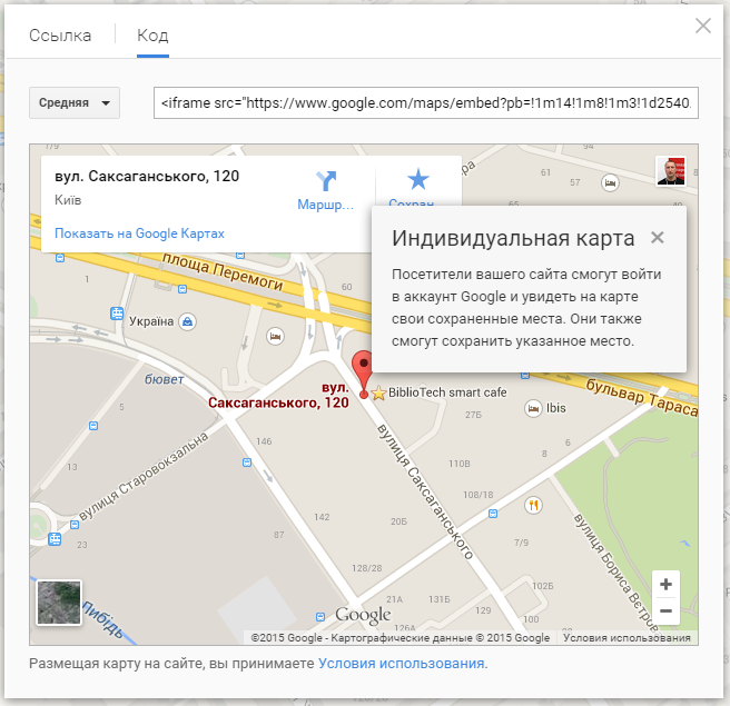 google-map-code-insert