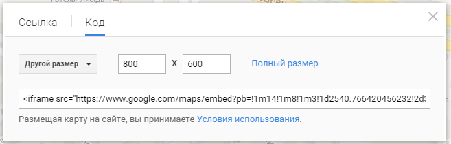 google-map-size
