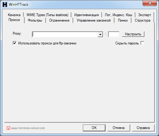 Настройка проекта в программе HTTrack Website Copier
