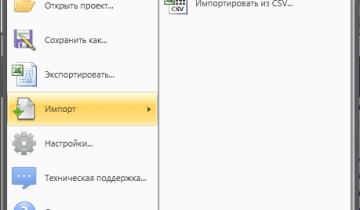 kk-menu-import