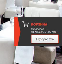 korzina-1