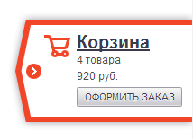 korzina-sidebar