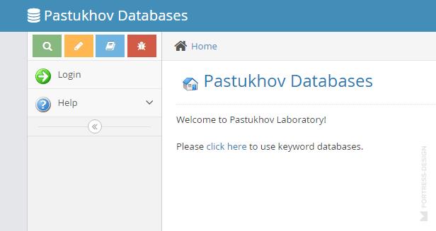 pastukhov-1