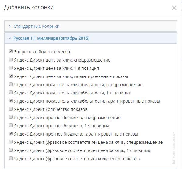 pastukhov-direct