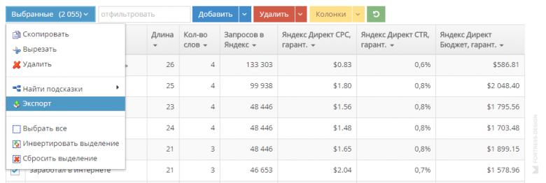 pastukhov-export