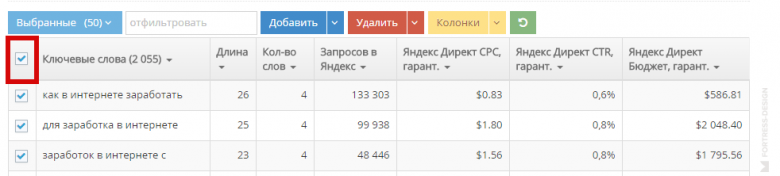 pastukhov-select