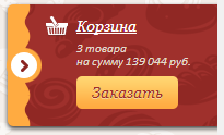 pekar-korzina