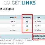 Gogetlinks: новые требования к качеству размещения ссылок