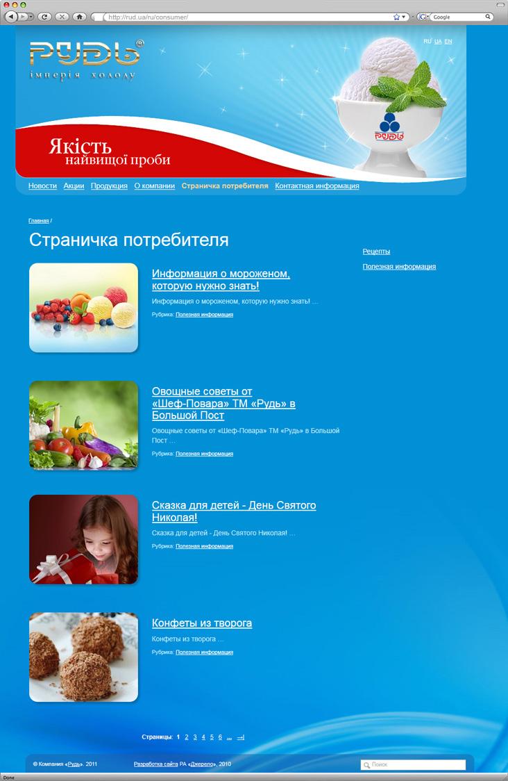 Дизайн сайта без верстки