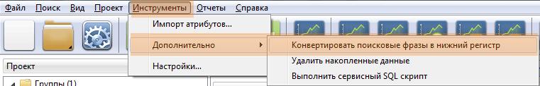 serpp-registr