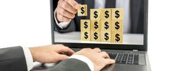 Дополнительный доход с сайта