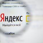 Дружба с Яндексом: залог успеха вашего сайта