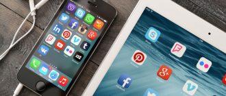 Адаптация сайтов под мобильные устройства