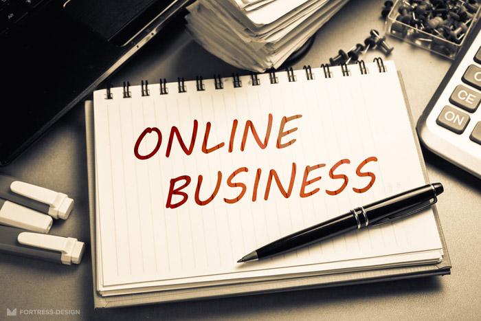 Онлайн бизнес