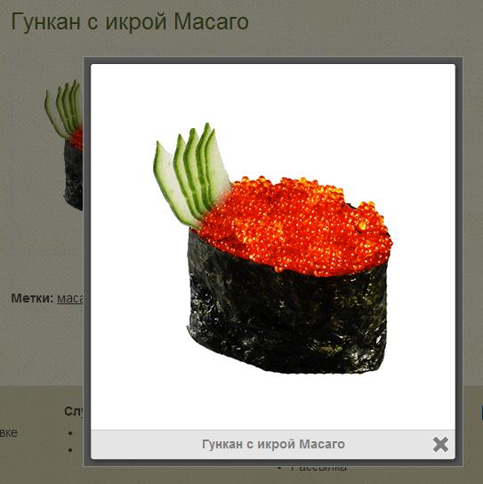 sushi-big-img