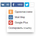 Блок «Поделиться» от Яндекса v.2