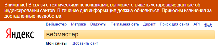 ya-index-problem