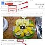 Как вставить видео YouTube нужного размера