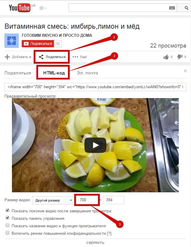 youtube-700