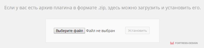 zagruzit-file