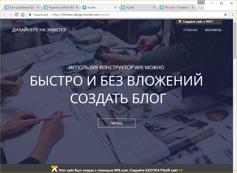 b13dbff9de9d Как создать блог без навыков дизайна и программирования