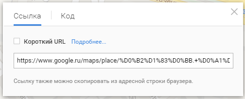 google-map-ssylka