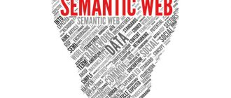 Составление семантического ядра