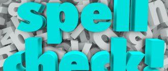 Подключение Яндекс Спеллер к Word Press