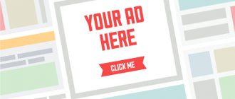 Рекламные блоки в AdSense