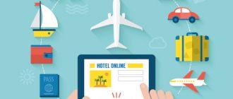 Продвижение туристического сайта