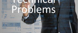 Проблемы с индексацией