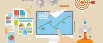 Влияние тизерной рекламы на позиции сайта