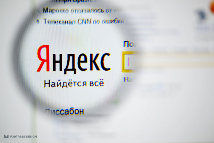 Санкции Яндекса для сайтов