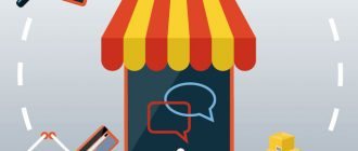 Бизнес-модель интернет-магазина SMB.UA
