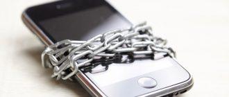 Заблокированный телефон Samsung