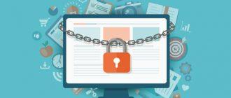 Защита контента на молодом сайте
