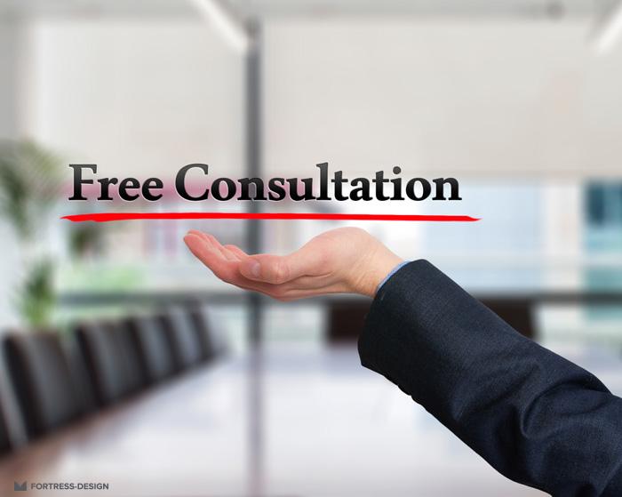 Бесплатные консультации