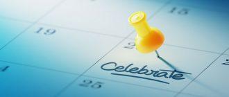 Teamlab превратился в напоминалку о Днях рождениях